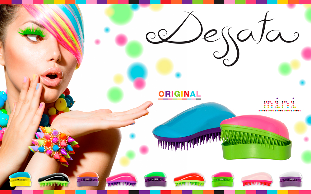 РАСЧЕСКА ДЛЯ ВОЛОС DESSATA HAIR BRUSH ORIGINAL DESSATA