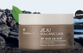 Маска для жирной кожи лица Jeju Volcanic Lava THE FACE SHOP
